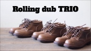 Rolling dub TRIO Coupen Oil Natural-Top5