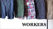 WORKERS (�������) TOP-30