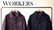 WORKERS UNCLE JOHN-Top36