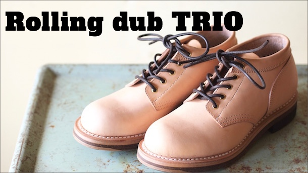 Rolling dub TRIO (ローリングダブトリオ)-Top4