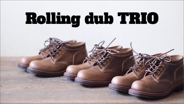 Rolling dub TRIO Coupen Oil Natural-Top5