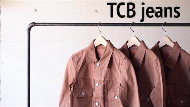 TCB jeans 50's JKT Zimbabwe Brown Duck-Top13