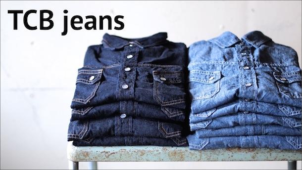 TCBjeans RANCHMAN Shirt-Top10