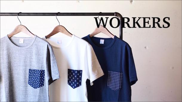 WORKERS (�������) Top-31