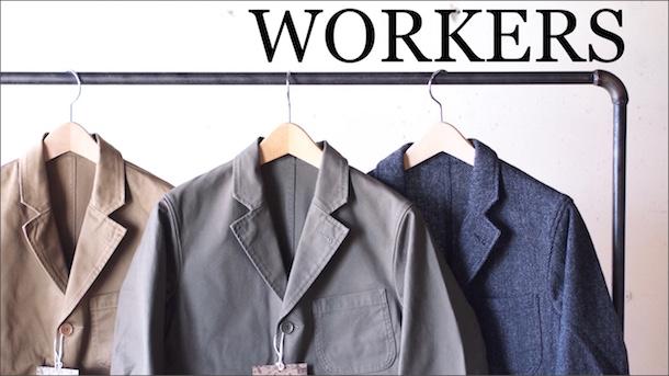 WORKERS, UNCLE JOHN-Top33