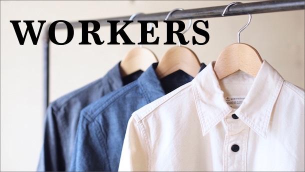 WORKERS UNCLE JOHN-Top37